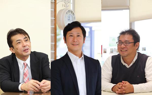 株式会社不動産プラザ ブルースホーム福岡中央・小倉