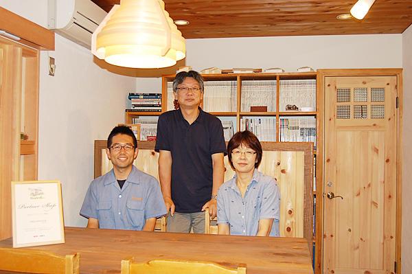 有限会社稲垣材木店