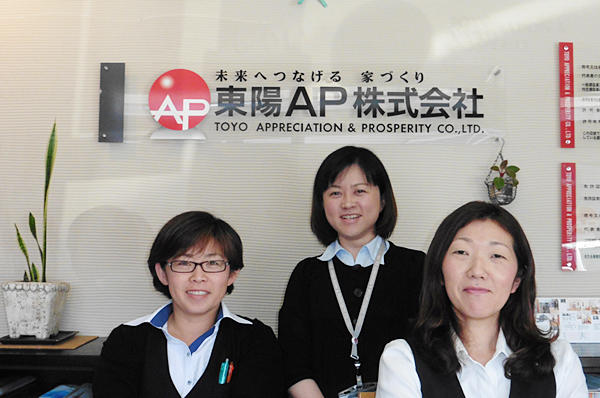 東陽AP株式会社
