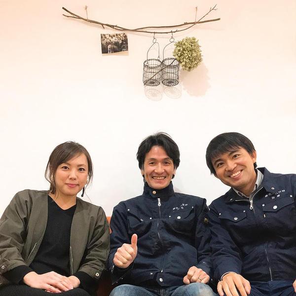 株式会社ホーム渋谷