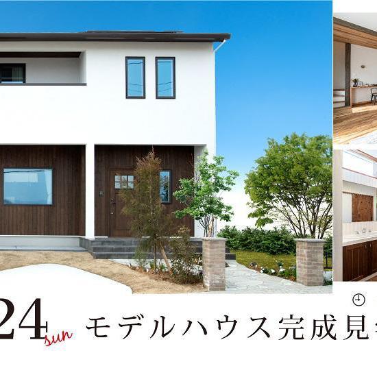 3/23・24【OPENHOUSE】高級感溢れるリゾートスタイルのおうち見学会♪