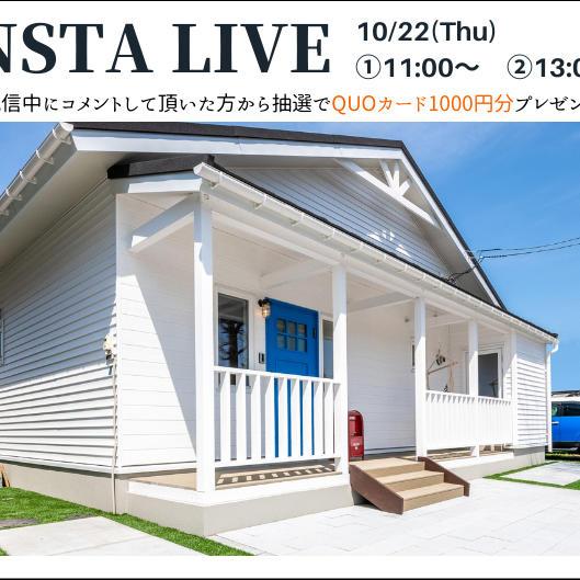 第2弾!10/22(木)バンナグロモデル INSTA LIVE配信決定!