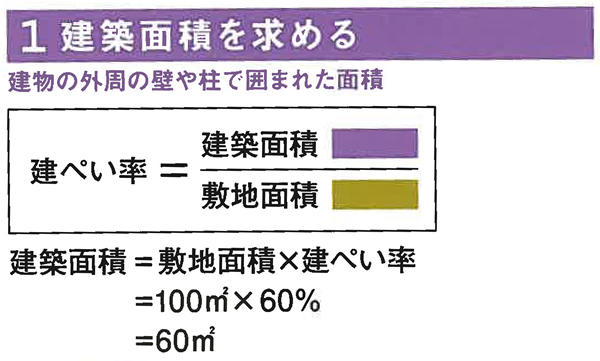 column20180802_01.jpg