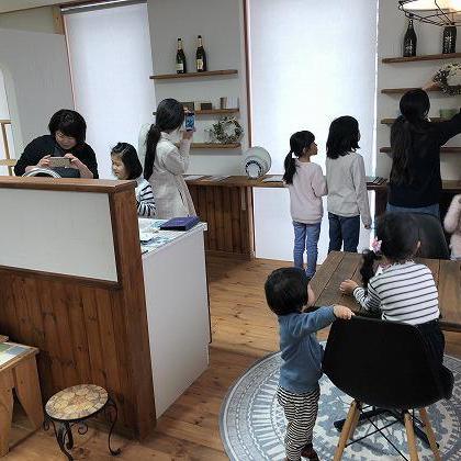 富良野「森のガッコウ」初開催!