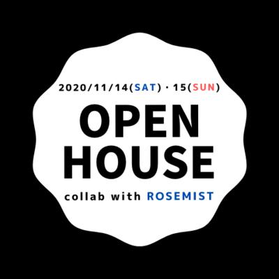 【室蘭モデル】OPEN HOUSE開催です!!