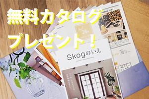 blog181017_3.jpg