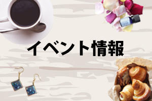 blog181017_4.jpg