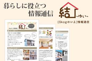 blog181017_5.jpg