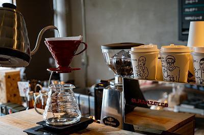 boushicoffee.jpg