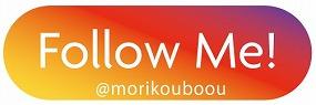 Follow-Meボタン-hakodate.jpg