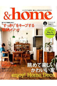 &home vol.59